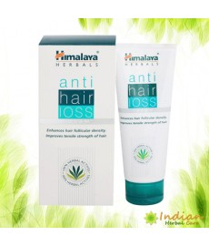 Himalaya Anti-Hair Loss Cream